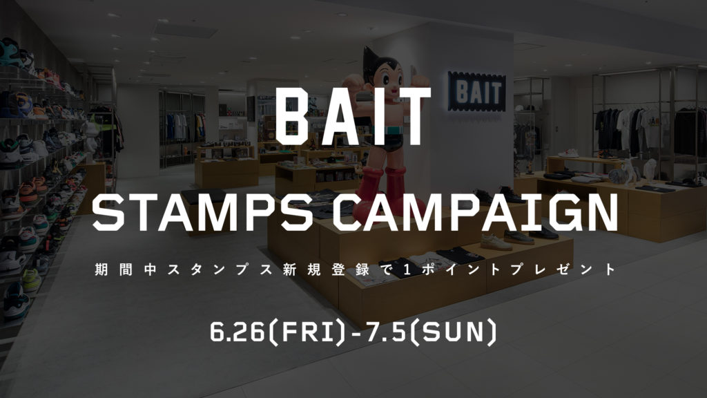 【BAIT Stamps 新規登録キャンペーン】今ならStamps新規会員登録で1ポイントプレゼント