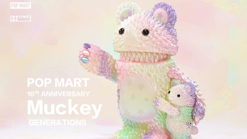 【抽選販売方法について】INSTINCTOY Muckey GENERATIONS – 7001448620440に関するご案内