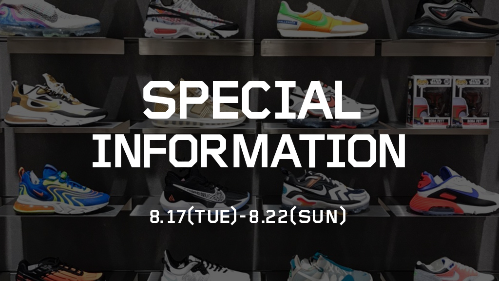 【BAIT SPECIAL INFORMATION at BAIT CHAPTER STORE】8/17(TUE)~8/22(SUN)