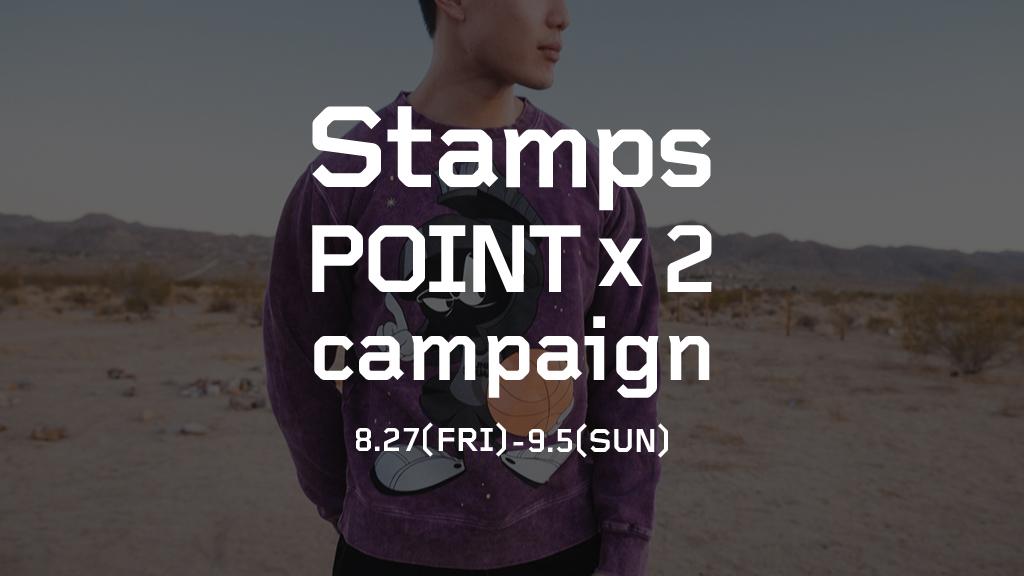 【BAIT STAMPS POINT×2 CAMPAIGN】8/27(FRI)~9/5(SUN)