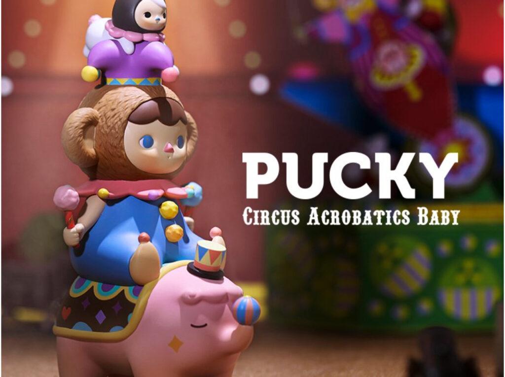 POP MART – PUCKY サーカス アクロバティック ベイビー ビッグサイズ