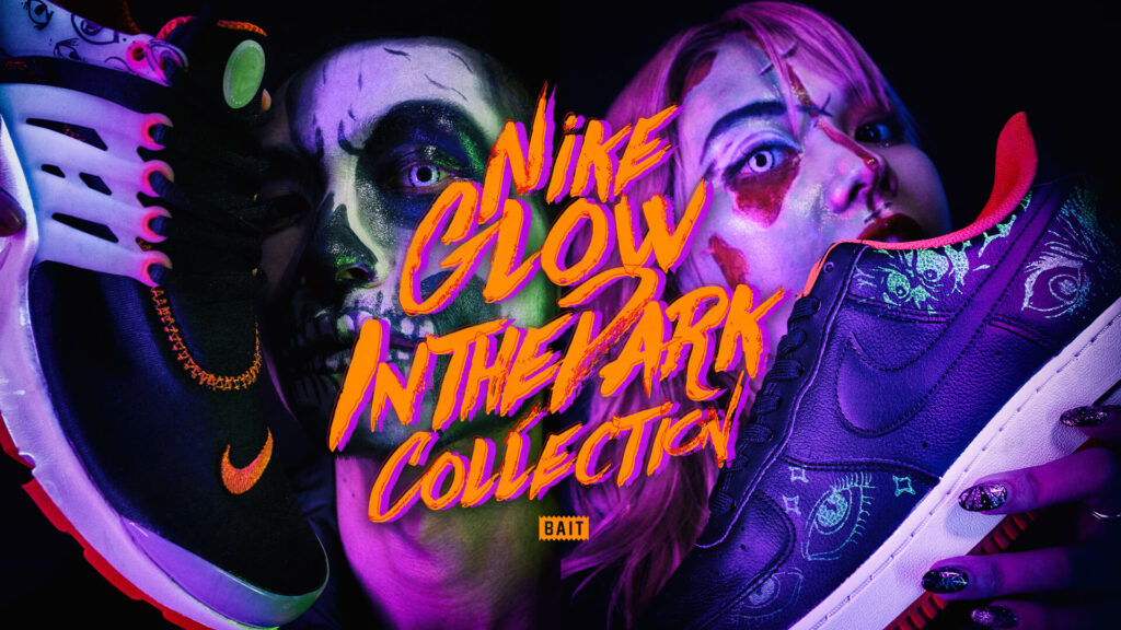 NIKE Glow in the Dark Collection